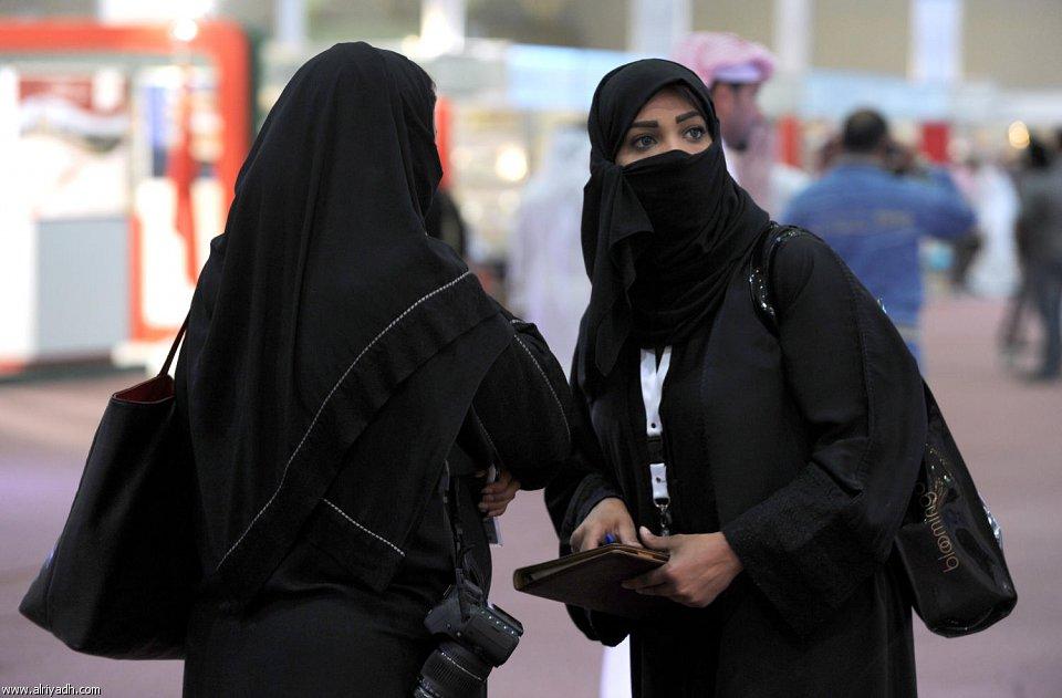 صورة بنات الرياض , احلى صور لبنات الرياض