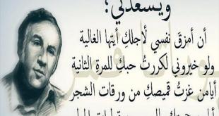 صوره اجمل قصائد نزار قباني , اروع واجمل قصائد الشاعر العظيم نزار قبانى