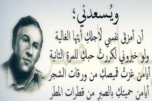 صورة اجمل قصائد نزار قباني , اروع واجمل قصائد الشاعر العظيم نزار قبانى