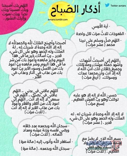 صورة اذكار الصباح العفاسي , اذكار الصباح بصوت رائع للشيخ مشارى راشد العفاسى