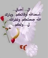 بالصور صباح الجمعه , اجمل الصور عن صباح الجمعة المباركة 4624 3
