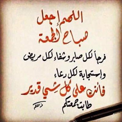 بالصور صباح الجمعه , اجمل الصور عن صباح الجمعة المباركة 4624 6
