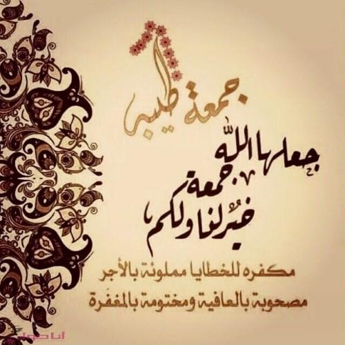 بالصور صباح الجمعه , اجمل الصور عن صباح الجمعة المباركة 4624 9