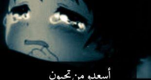 صورة اجمل صور حزينه , اصعب الصور المؤلمة والمؤثرة 4692 12 310x165