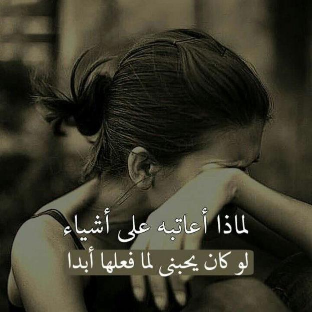 صورة اجمل صور حزينه , اصعب الصور المؤلمة والمؤثرة 4692 7