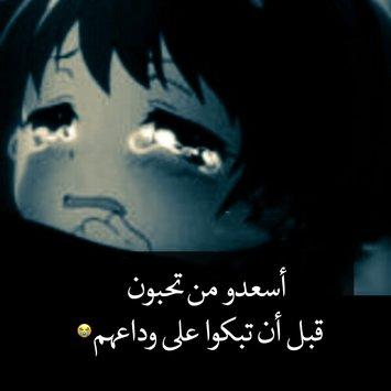 صورة اجمل صور حزينه , اصعب الصور المؤلمة والمؤثرة 4692
