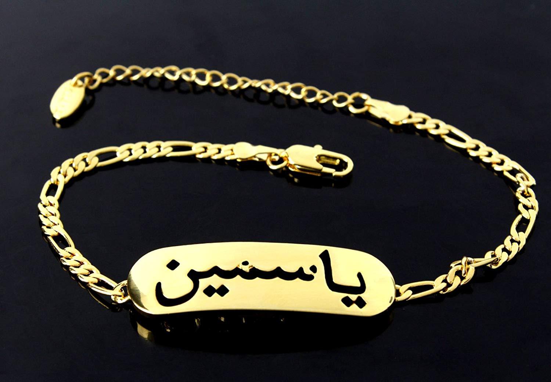 صورة صور اسم ياسمين , اجمل و اروع الصور المكتوب عليها اسم ياسمين