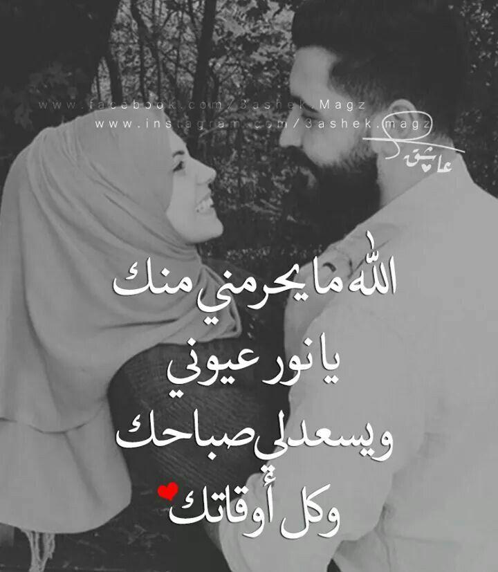 صور كلام حب قصير للحبيب , اروع و ارقى كلمات الحب للرجل