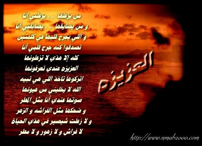 صورة كلمات عيونك اخر امالي , كلمات رومانسيه في صور