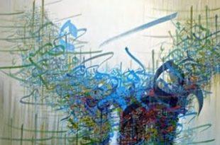 بالصور انواع الفنون , معلومات عن الفنون 4762 3 310x205