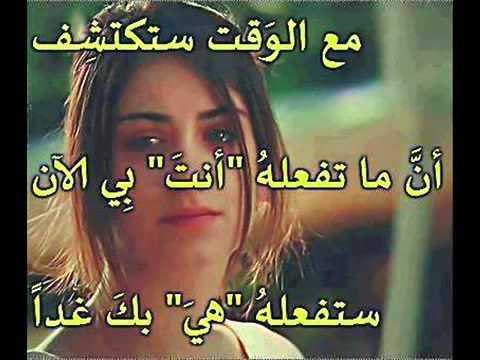 صورة شعر حزين عراقي , اشعار حزينة اوي
