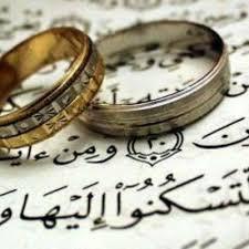 صور ادعية لتيسير الزواج , اهم ادعيه الزواج