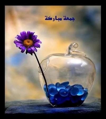صور تهاني الجمعة , تهاني بيوم الجمعه