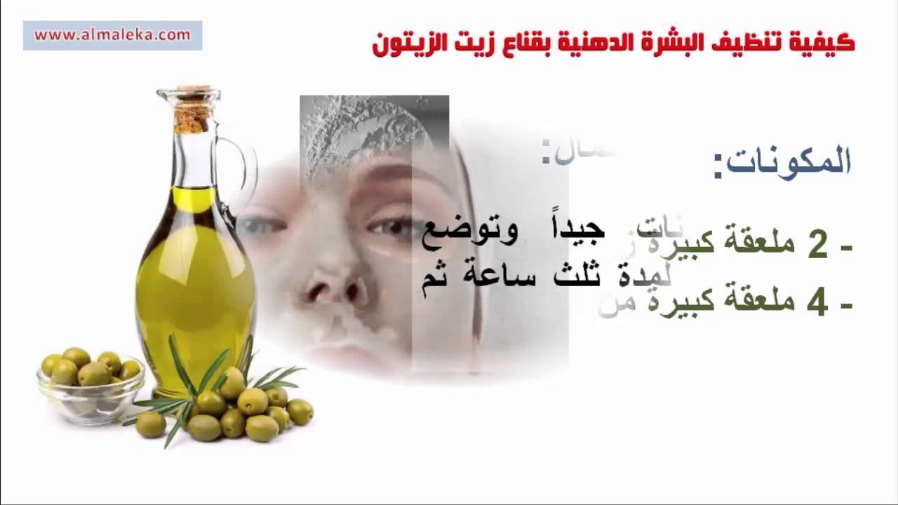 بالصور فوائد زيت الزيتون للبشرة , اهم ما يخص زيت الزيتون 4926