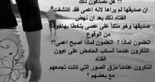 صوره قصص حب حزينة , اشهر قصه حب حزينة
