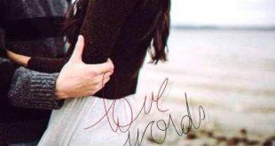 كلام جميل في الحب , صور فيها كلام للحب