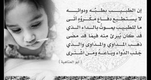 صوره اشعار حب وغرام , صور عن الحب