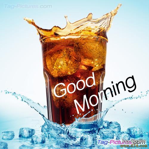 بالصور صور صباحيه للحبيب , افضل صور صباح الخير 4966 12