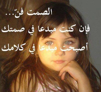 بالصور صور حزن , اجمل صور حزينة اوي 5006 14