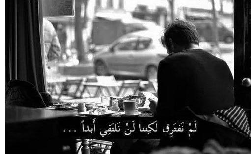 بالصور صور حزن , اجمل صور حزينة اوي 5006 9