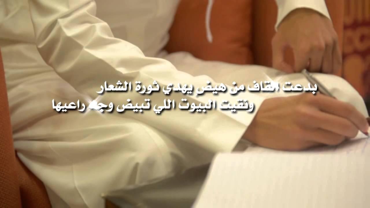 صور شعر مدح في شخص غالي , اشعار مدح مميزة اوي