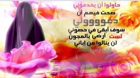 بالصور حكم الحجاب , احكام عن الحجاب 5060 3