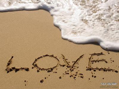 صور عبارات حب وغرام , صور عن الحب قويه