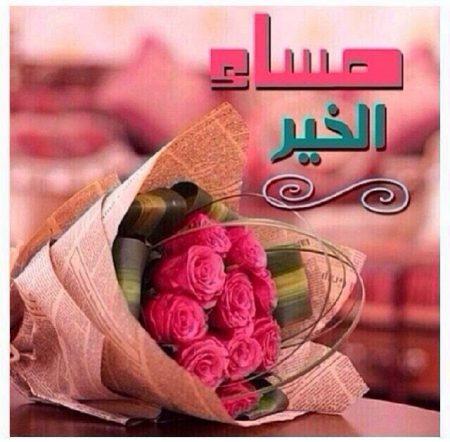 بالصور صور صباح الخير ومساء الخير , احلي صور مساء الخير 5089 8