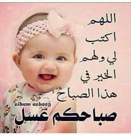 بالصور كلمات جميلة عن الصباح , صور صباح الخير 5091 5