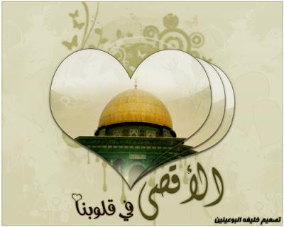 بالصور اجمل الصور للمسجد الاقصى , خلفيات المسجد الاقصي 5096 4