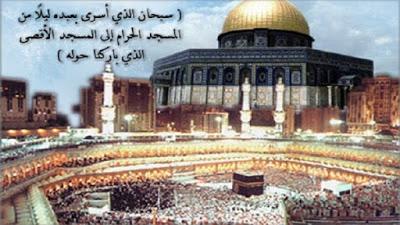 بالصور اجمل الصور للمسجد الاقصى , خلفيات المسجد الاقصي 5096 7