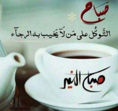 بالصور اذكار الصباح والمساء والنوم , صور اذكار الصباح و المساء 5098 9