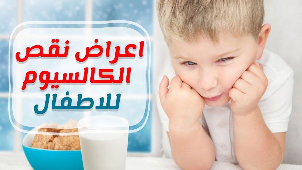 بالصور فيتامين د للاطفال , فوائد فيتامين د 5103 2