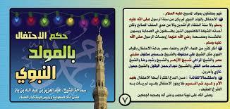 بالصور حكم قول جمعة مباركة , الحكم الديني لقول جمعه مباركة 5109 1