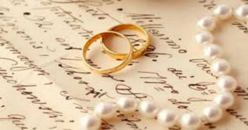 بالصور تهنئة زواج , صور تهاني مميزة 5137 1