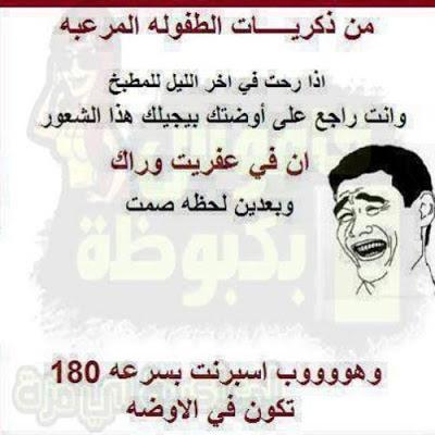 بوستات فيس مضحكه صور بوستات فيس بوك مساء الورد
