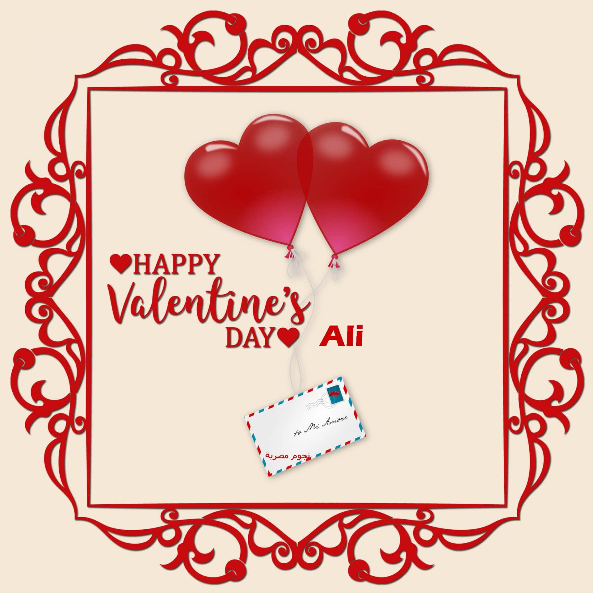 بالصور رسائل عن الحب , صور لعيد الحب 5203 12