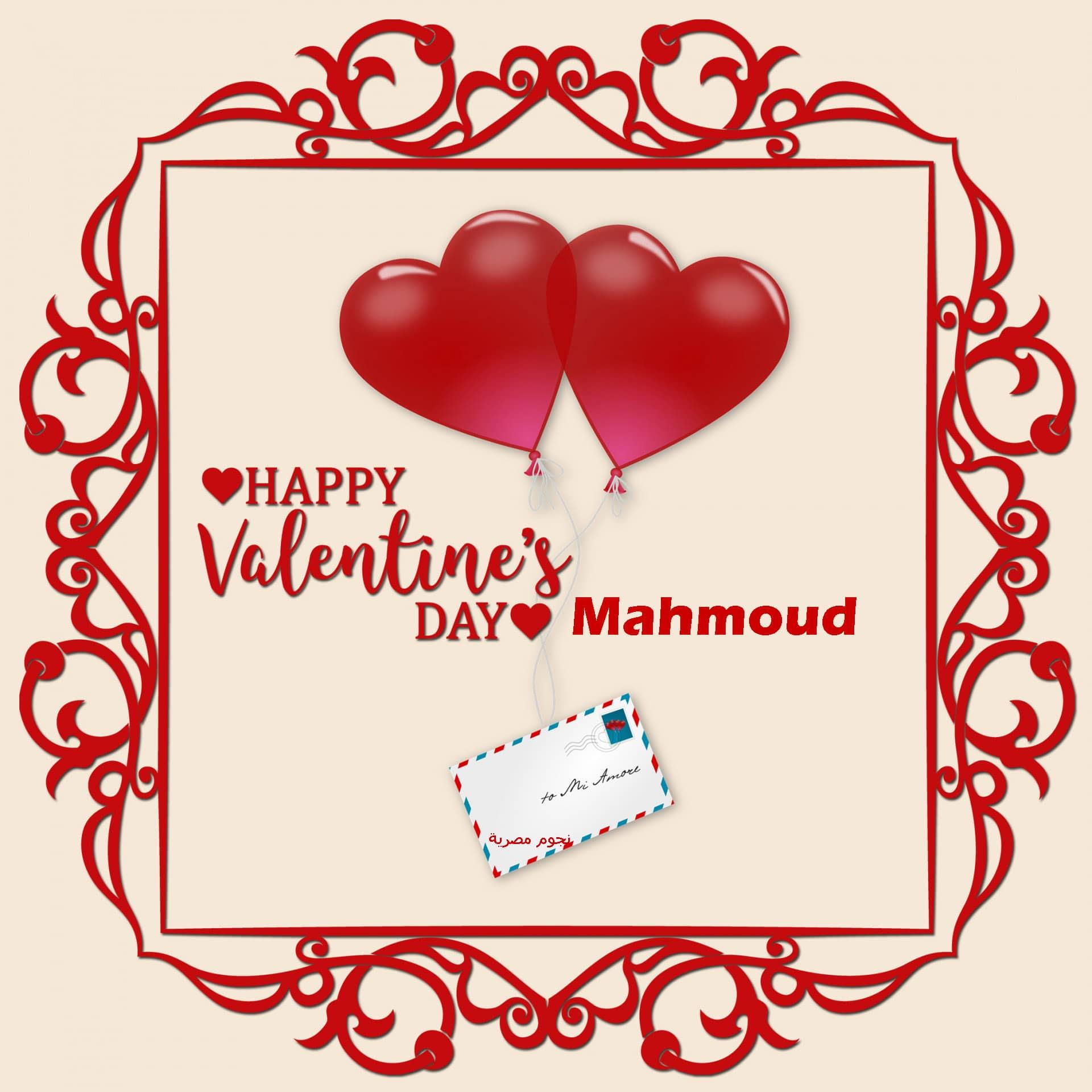 بالصور رسائل عن الحب , صور لعيد الحب 5203 14