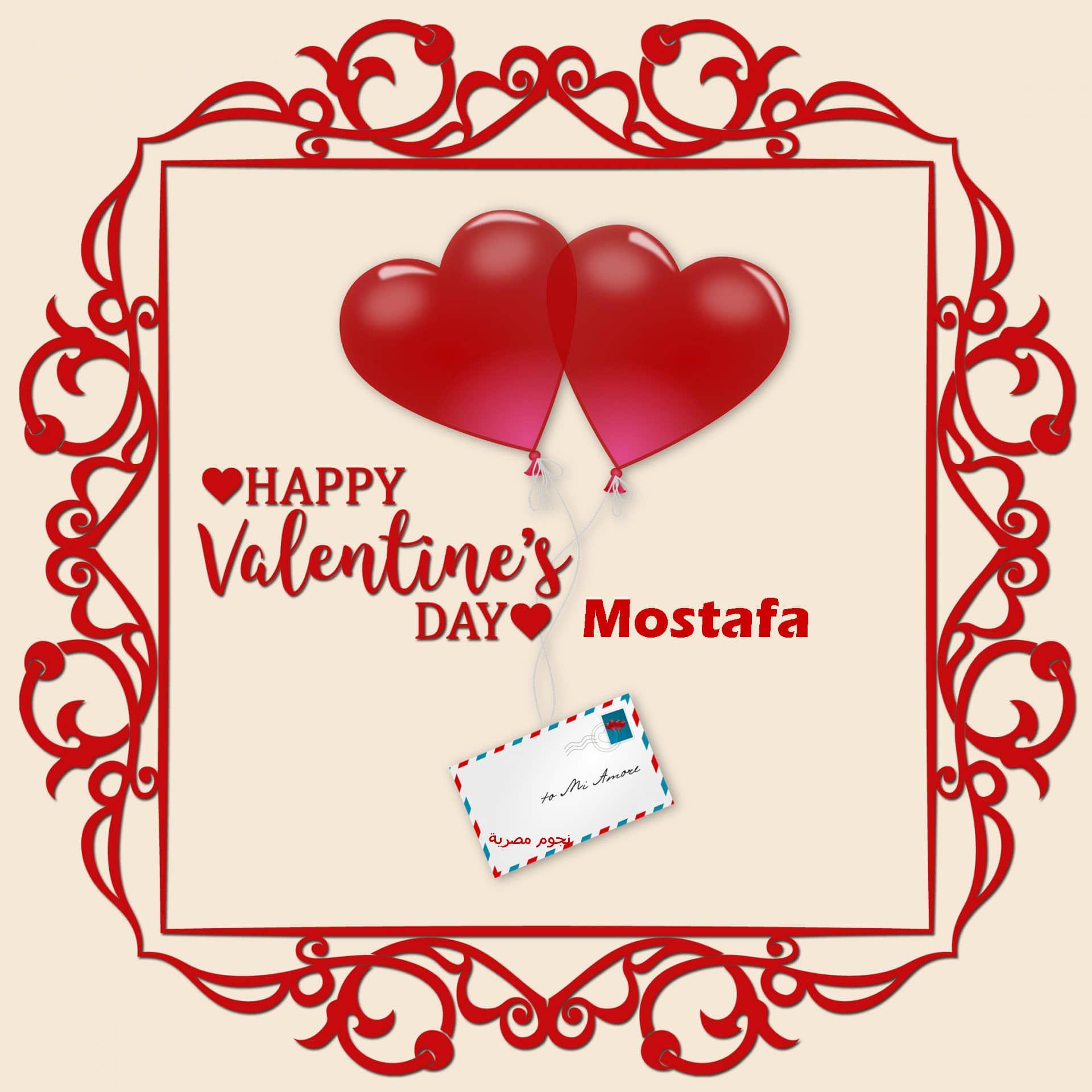 بالصور رسائل عن الحب , صور لعيد الحب 5203 15