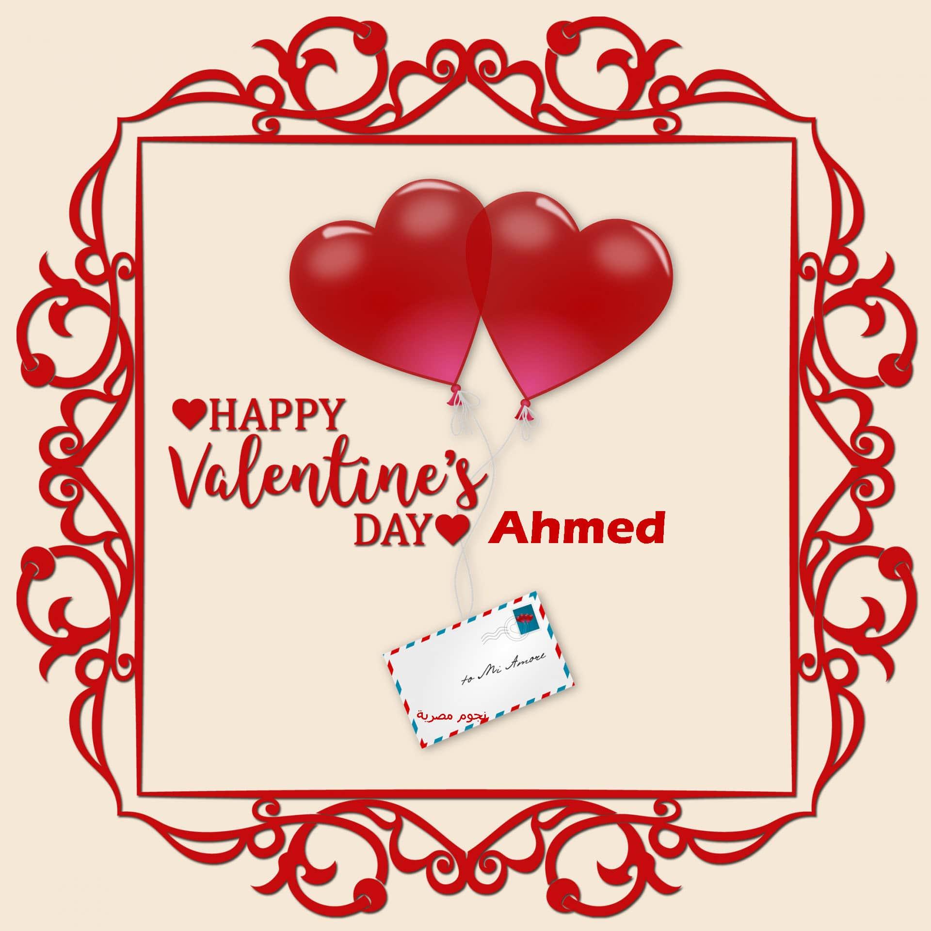 بالصور رسائل عن الحب , صور لعيد الحب 5203 18