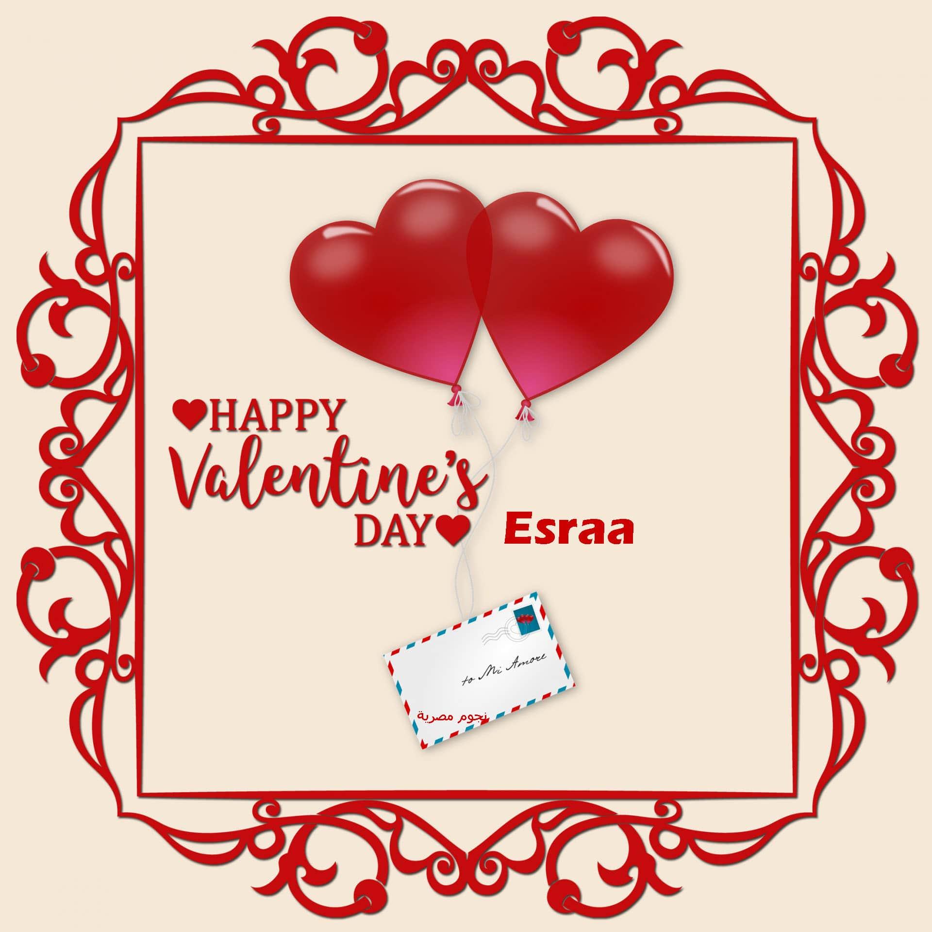 بالصور رسائل عن الحب , صور لعيد الحب 5203 4