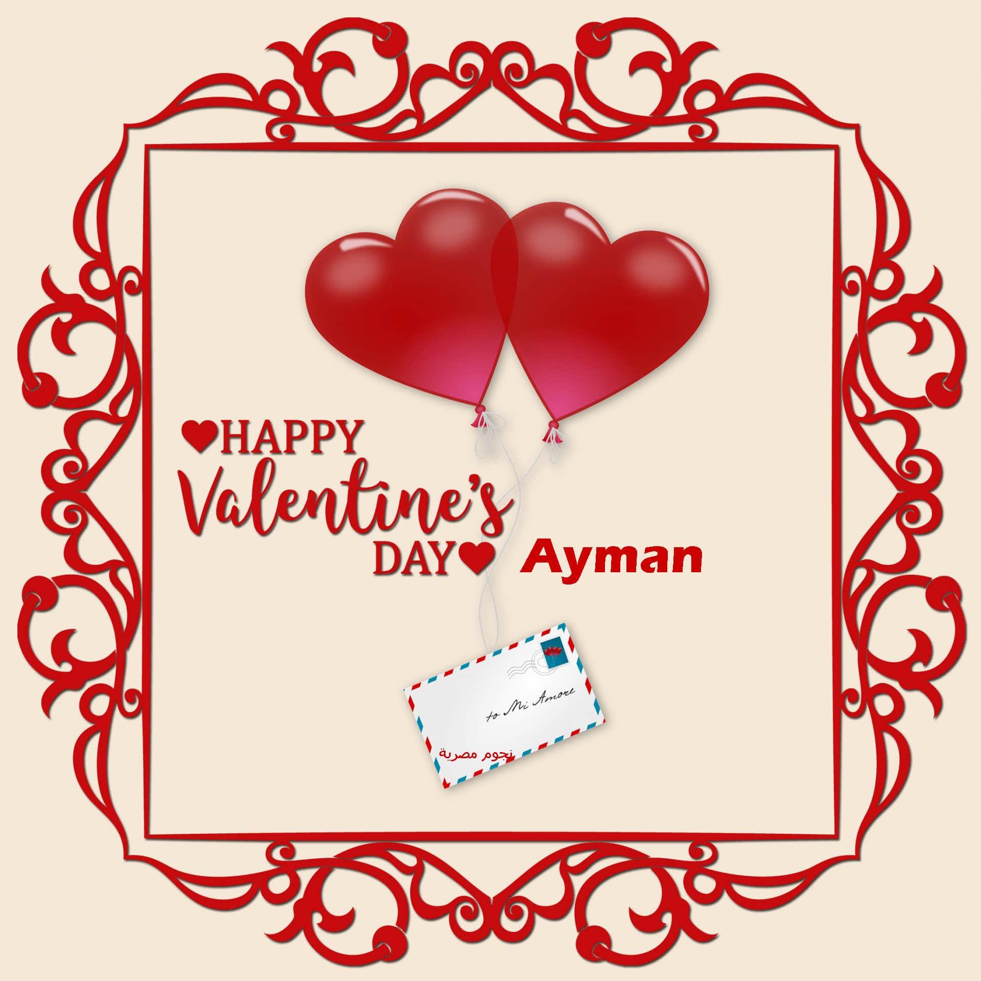 بالصور رسائل عن الحب , صور لعيد الحب 5203 7