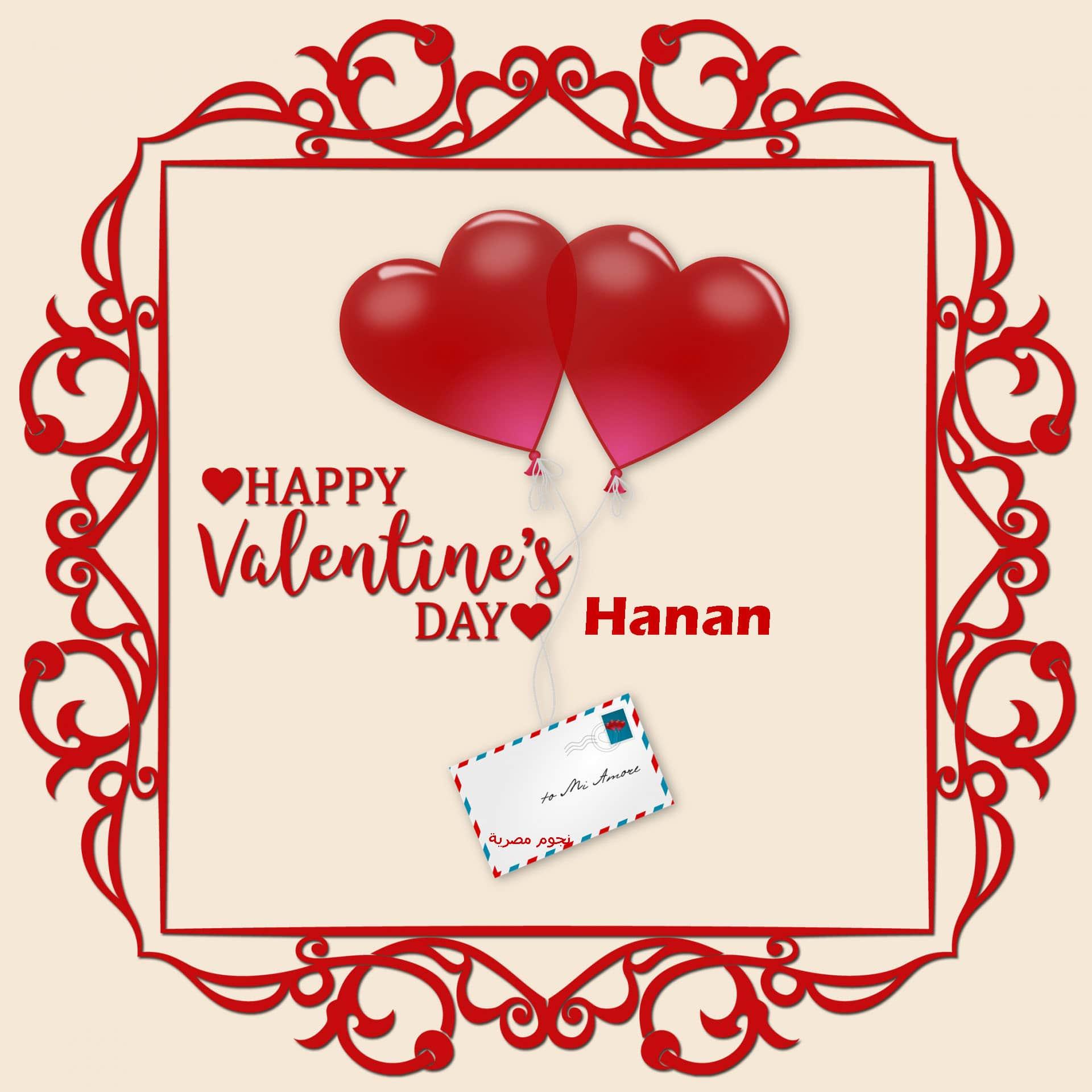 بالصور رسائل عن الحب , صور لعيد الحب 5203 9