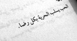 صوره اجمل اشعار الغزل ٖ اروع الكلمات لاشعار الغزل