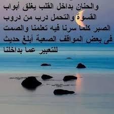 بالصور خواطر صباحية , اروع الخواطر الصباحية 648 8