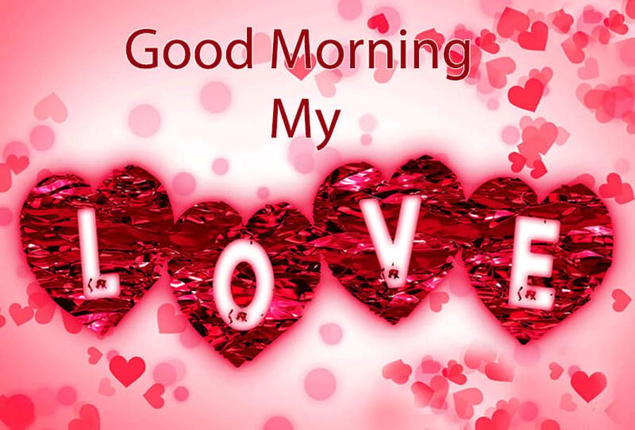 صوره صباح الخير يا حبيبي , اجمل صباح الخير لاجمل حبيب
