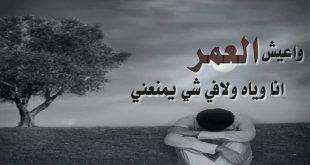 صوره اشعار قصيره حزينه , احزن الاشعار القصيرة