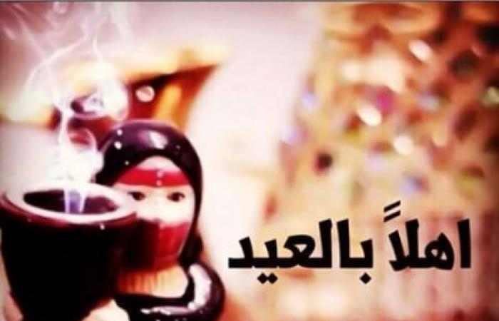 صوره صور متحركه للعيد , اروع الصور المتحركة للعيد