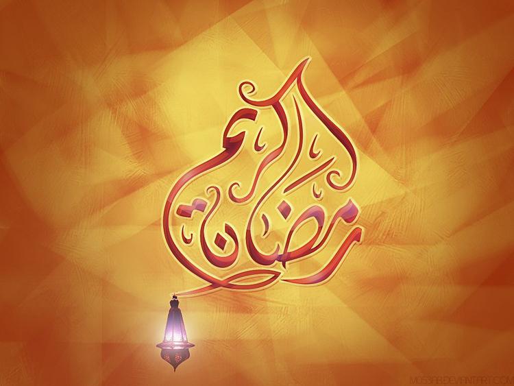 بالصور تهنئه برمضان , تهاني رمضانيه للاقارب والاحباب 1035 13