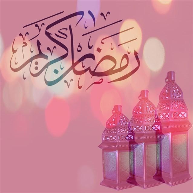 بالصور تهنئه برمضان , تهاني رمضانيه للاقارب والاحباب 1035 3